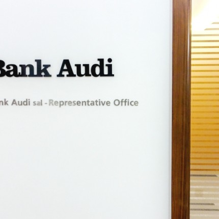 bank audi office