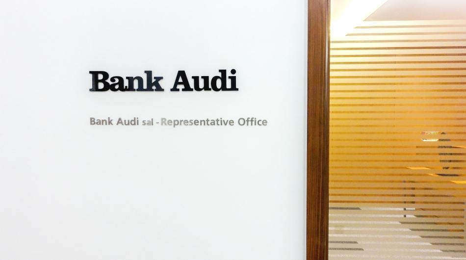 bank audi office